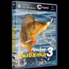 Русская рыбалка 3,7
