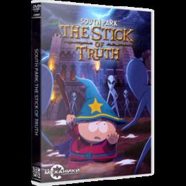 Южный парк: Палка истины