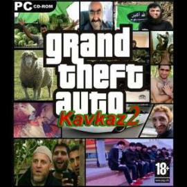 GTA 4 San Andreas Кавказ 2