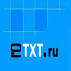 Антиплагиат eTXT
