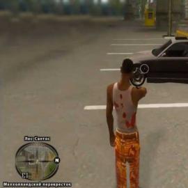 GTA San Andreas коды