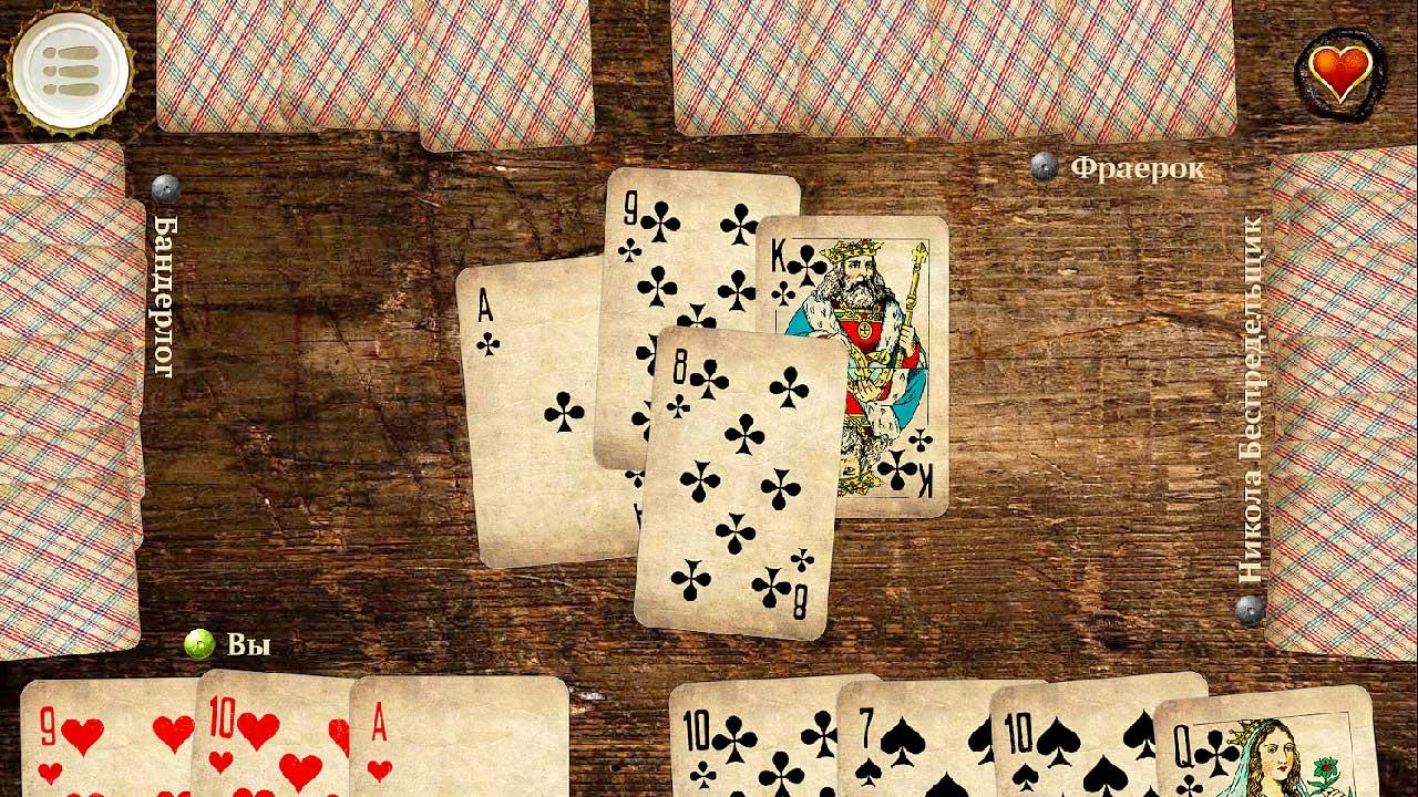 игра козел в карты играть с компьютером бесплатно