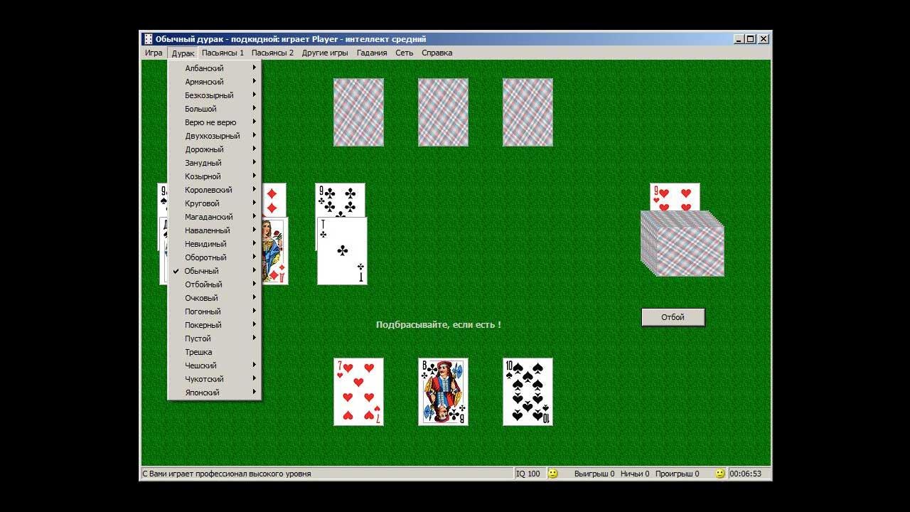 Карты козла играть с компьютером batman arkham knight прохождение загадочника казино