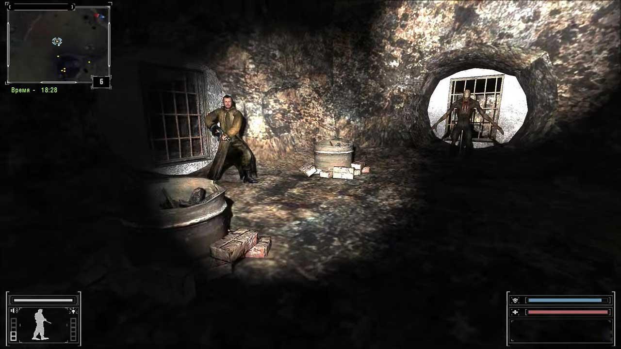 картинки из игры сталкер упавшая звезда честь наемника