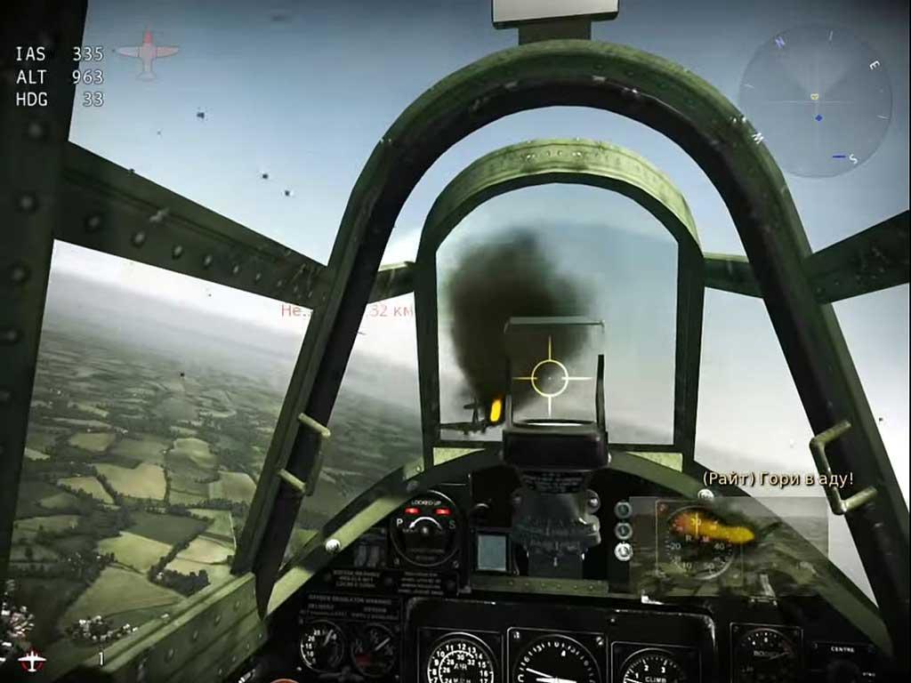 Скачать торрент [psp] ил-2 штурмовик: крылатые хищники / il-2.
