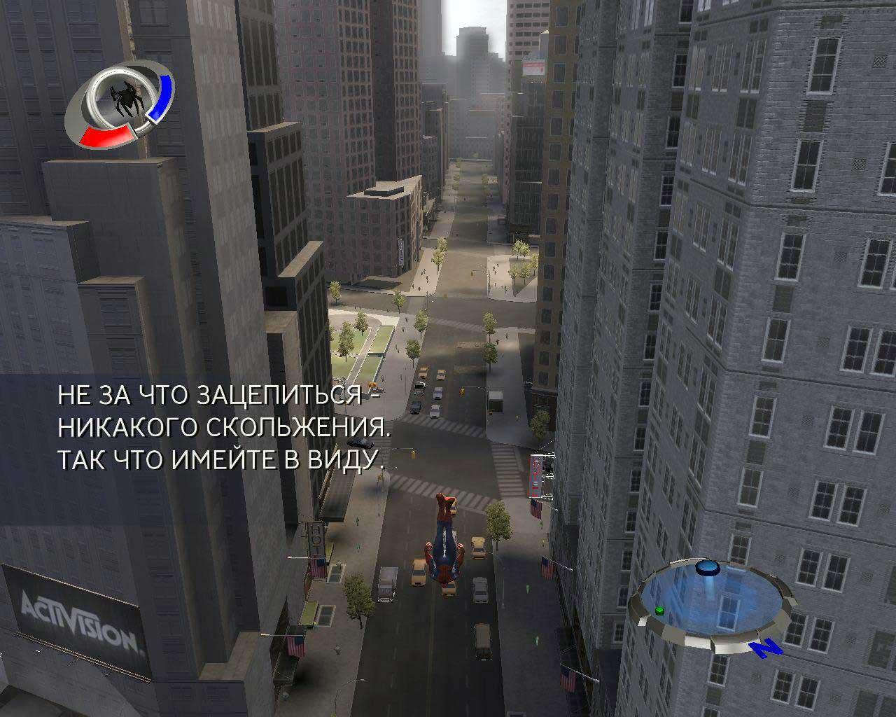 скачать бесплатную игру человек паук 3: