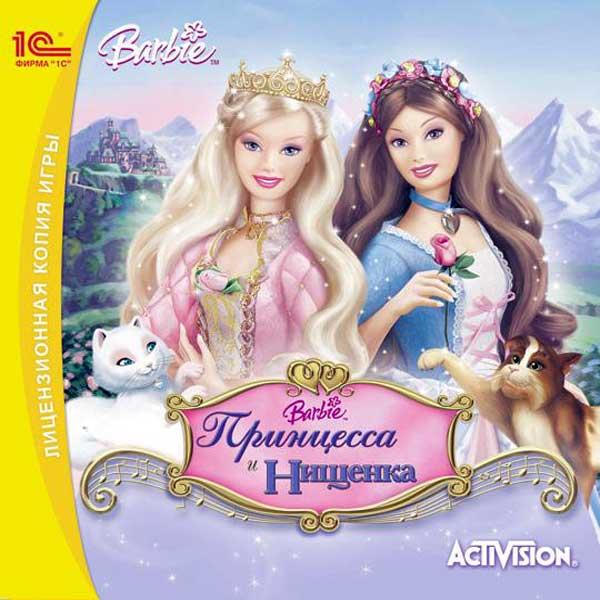 Скачать игру барби принцесса и нищенка через торрент - 3a