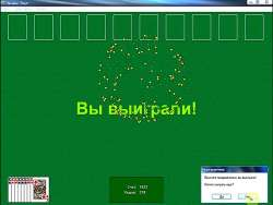 скачать spider solitaire windows 7